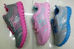 Bottom price slippers -   Sport shoes yiwu footwear market yiwu shoes10634 – Kingstone