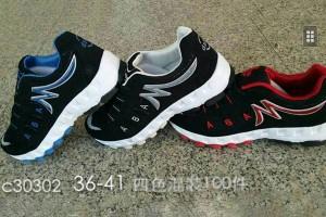 Factory Cheap Hot Amazon Sourcing Agent - Sport shoes yiwu footwear market yiwu shoes 10415 – Kingstone
