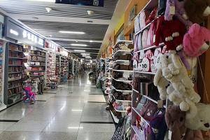 Yiwu bags suitcase market