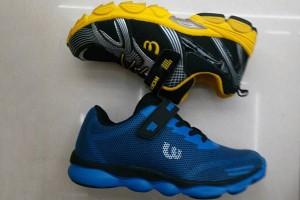 Factory supplied Shipping Agent In Guangzhou China - Copy Sport shoes yiwu footwear market yiwu shoes10692 – Kingstone