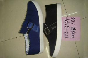 OEM Supply China Clothing Market - casual shoes china shoe factory10217 – Kingstone