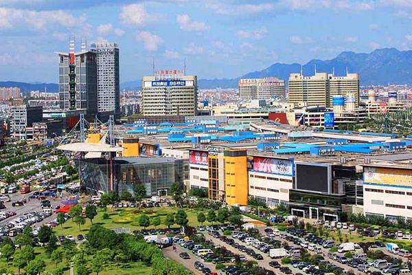 Yiwu City Featured Image