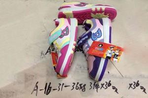 Hot-selling Guangzhou Shoes Outsourcing - children shoes sport shoes10168 – Kingstone