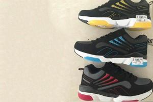 Excellent quality Ecobust Amazon -  Sport shoes yiwu footwear market yiwu shoes10612 – Kingstone