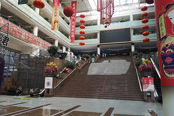 Yiwu household items market Featured Image