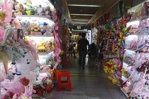 Yiwu toy market