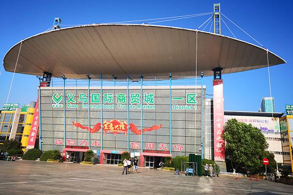 Yiwu toy market Featured Image