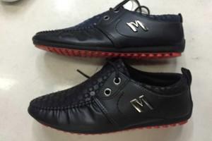 Best-Selling Glitter Glue - casual shoes sport shoes 10059 – Kingstone