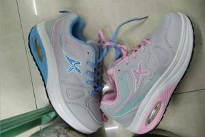 Manufacturing Companies for Amazon Fba Sourcing -  Copy Sport shoes yiwu footwear market yiwu shoes10690 – Kingstone