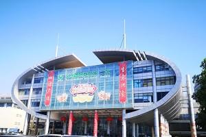 Yiwu Guide Yiwu Futian Market