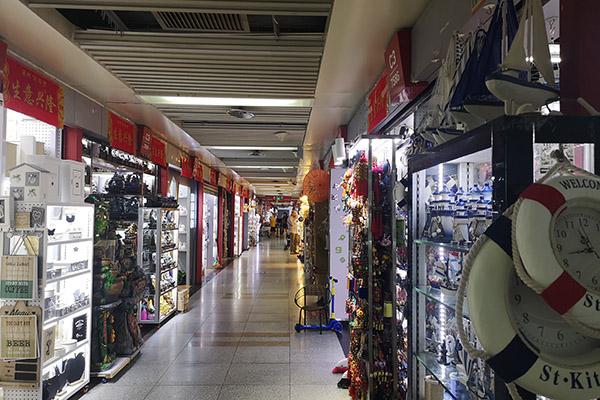 Yiwu gift market Featured Image