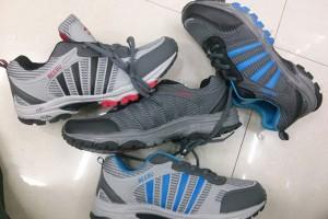 OEM/ODM Manufacturer Foshan Furniture Market - Sport shoes yiwu footwear market yiwu shoes10661 – Kingstone