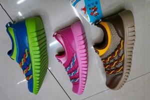 2020 Latest Design Yiwu Christmas Market -  casual shoes china shoe factory10216 – Kingstone
