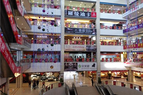 Yiwu furniture market Featured Image