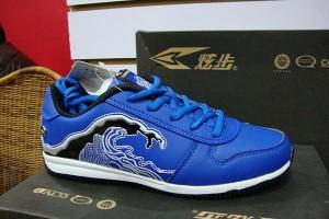 Professional Design Guangzhou Sourcing Agent -  Sport shoes yiwu footwear market yiwu shoes10497 – Kingstone