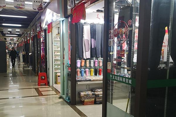 Yiwu socks market Featured Image