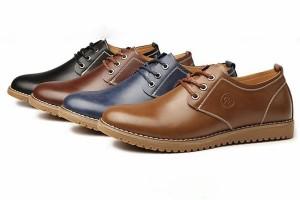 China OEM Yiwu Buying Service - leather shoes casual shoes10521 – Kingstone