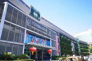 Yiwu cosmetics market