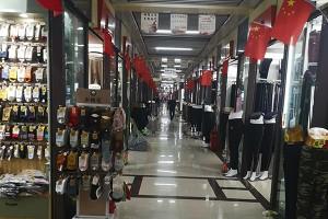 Yiwu socks market