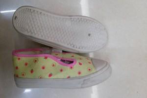 China Manufacturer for Futian Market Agent - children shoes sport shoes10176 – Kingstone