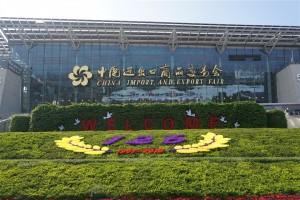 Guangzhou market