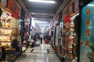 Yiwu cap market glove market