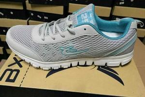 OEM manufacturer China Factory Sourcing - Sport shoes yiwu footwear market yiwu shoes10452 – Kingstone