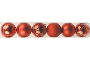 Christmas gift christmas glass ball factory wholesale glass ball christmas ornament10135