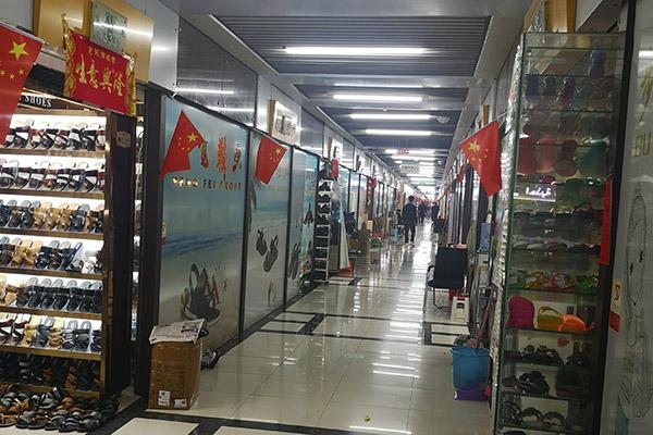 Yiwu shoes market Featured Image